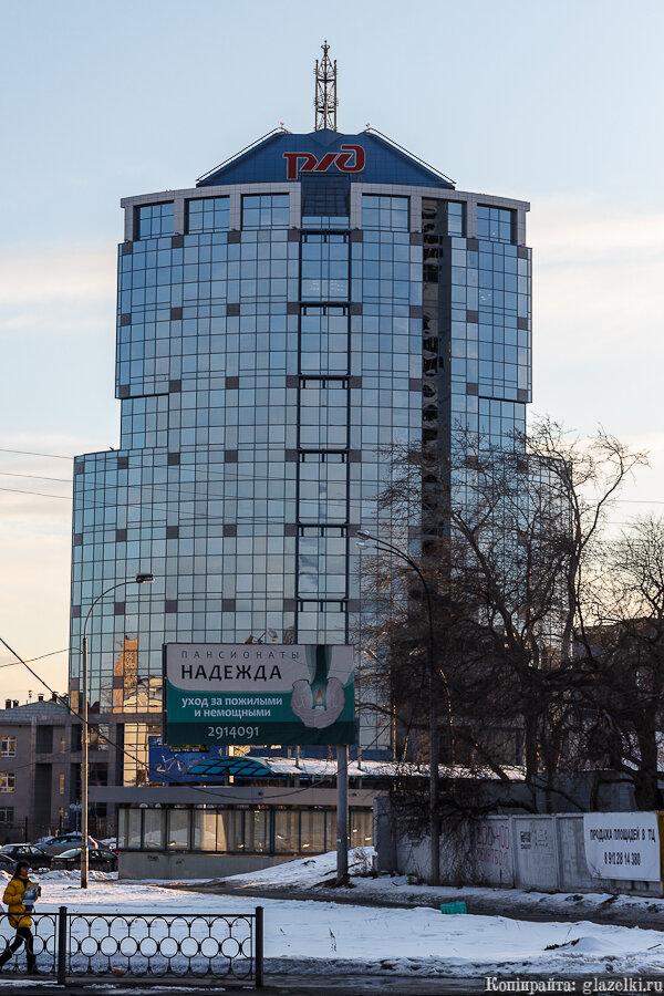 Здание Центра Управления Перевозками Свердловской железной дорогой.