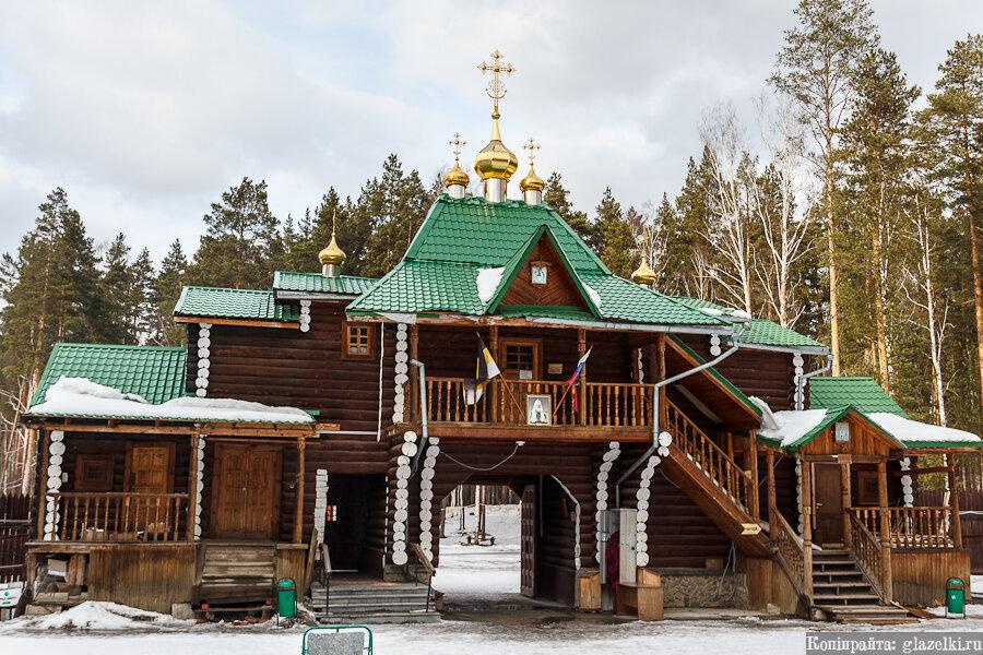 Ганина Яма. Иверская церковь.