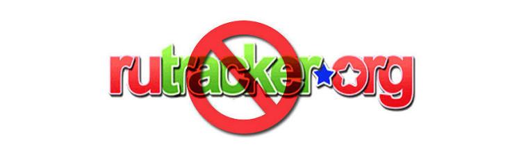 Rutracker.org – взломали хакеры
