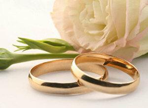 Почему обручальное кольцо нельзя давать ведьме