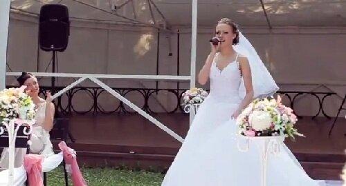Трогательное видео Сбежавшая невеста