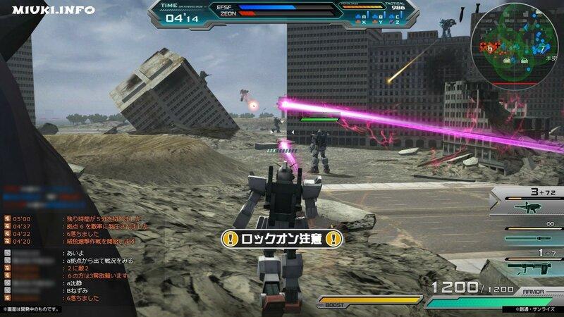 Правда о японских компьютерных играх