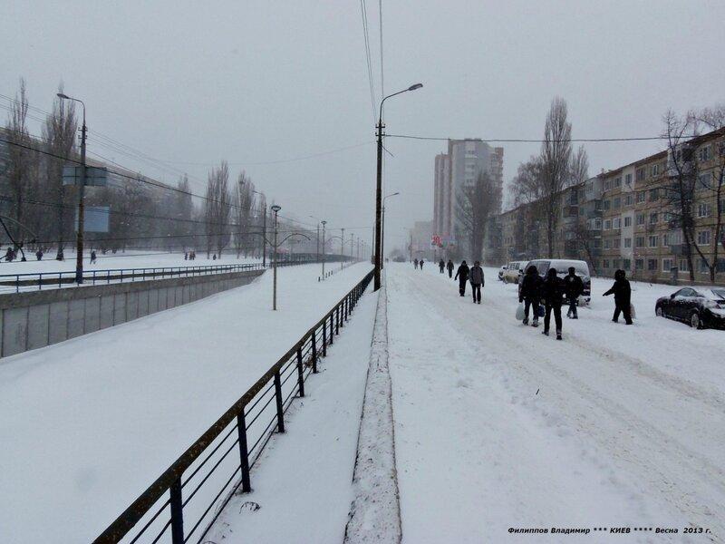 Город Киев.  Проспект Леся Курбаса. 23 марта 2013 г.