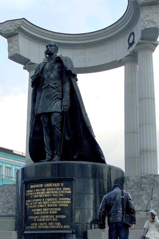 Памятник Александру Освободителю в Москве.jpg