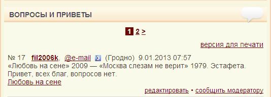 Елена Лядова (Elena Lyadova) - вопросы и приветы