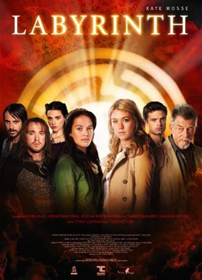 Лабиринт / Labyrinth (1 сезон/2012/HDTVRip/720p)
