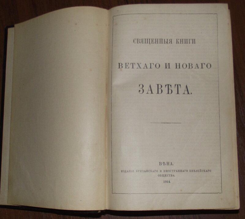 Букинистика.антиквар.сколько стоит дюма три мущкитераю.1949 год
