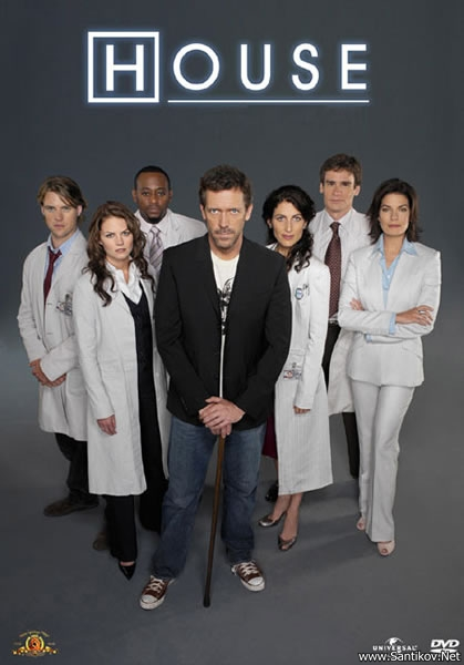 Доктор Хаус / House M.D. - Сезоны: 1-8 (8) / Серии: 1-177 (177) + Special [2004-2012, WEB-DLRip] (LostFilm)