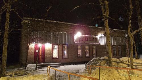 Фотография Инты №2568  Правая часть южной стороны Куратова 18 (кафе