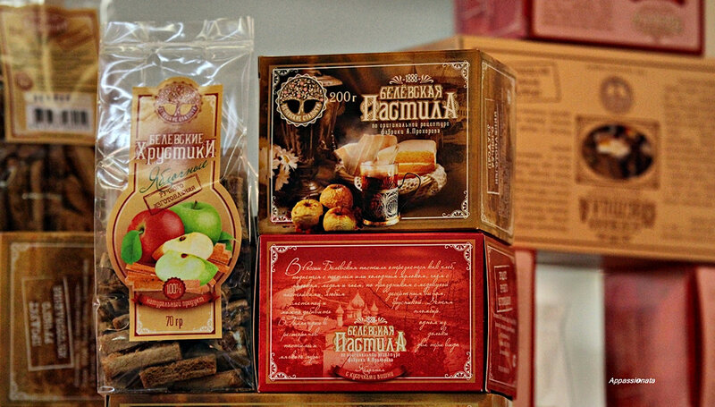 Фестиваль сладостей и подарков