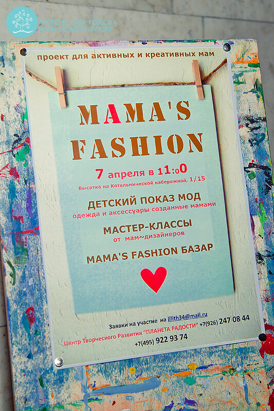 momsfashion