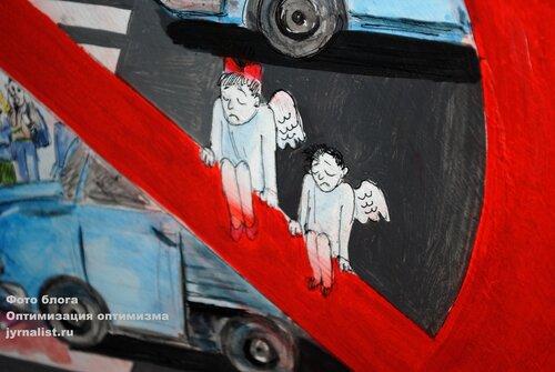чужих детей на дороге не бывает конкурс от ГАИ Луганска