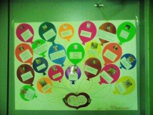 Газеты: С днём рождения, детский сад!