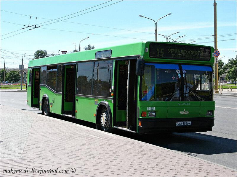 ступенька) автобус МАЗ-103