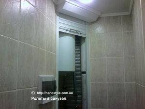 чем перекрыть бойлер в санузле туалете.