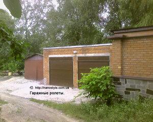 ворота гаражные в Киеве.