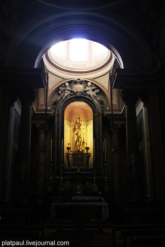 Базилика Сант-Эусторджо
