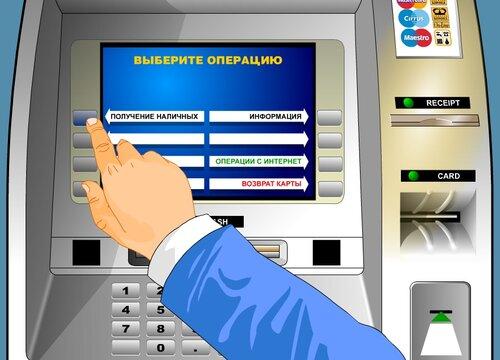 Тренажер банкомата