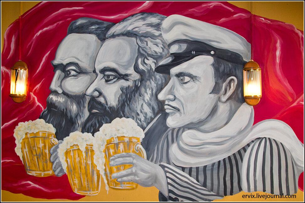 ... И Маркс, и Энгельс, и Бендер...