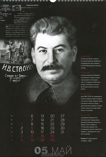 http://img-fotki.yandex.ru/get/4138/54835962.84/0_115a42_23aa58cc_L height=500
