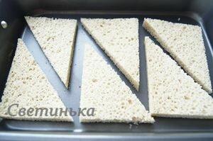 нарезать хлеб треугольниками