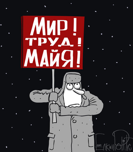 http://img-fotki.yandex.ru/get/4138/78082747.52/0_ad502_fb67dacc_L.jpg
