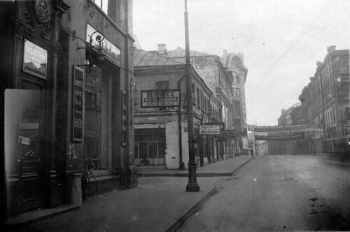 Улица в центре