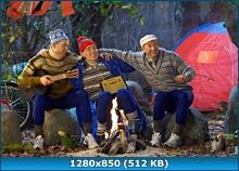 Красная Шапочка (2012) SATRip
