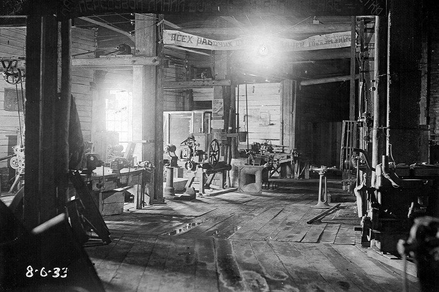 8 июня 1933. Механическая мастерская