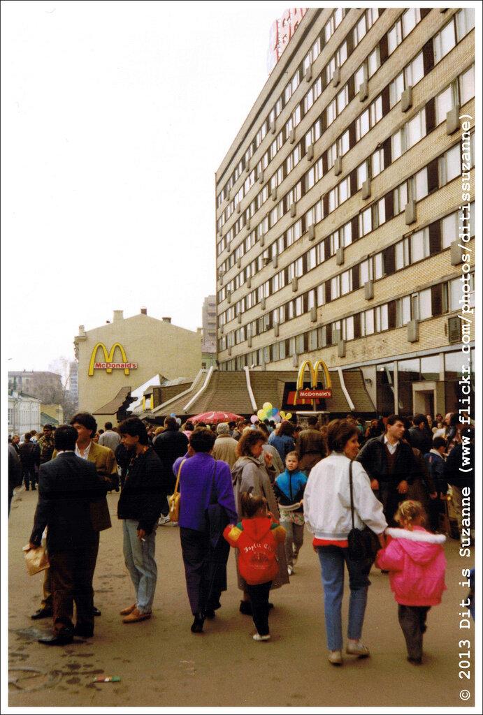 Москва, апрель 1993г. МакДональдс, привет с другого берега