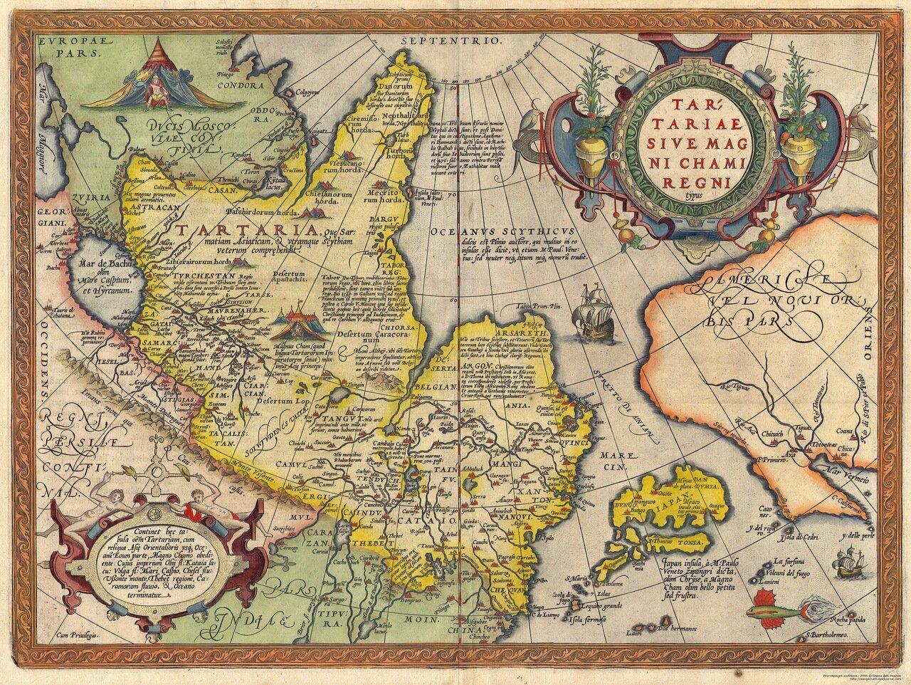 Абрахам Ортелий. 1570 г.