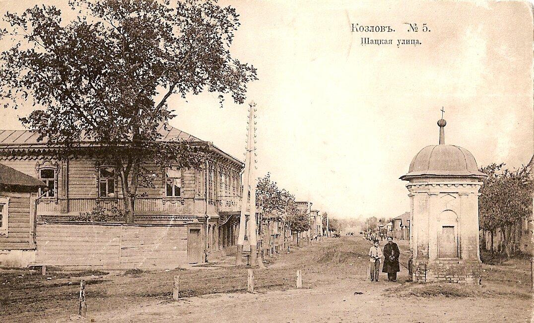 Исторические фото парка мичурина тамбов