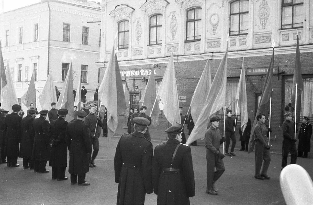 Демонстрация 7 ноября 1963 г.