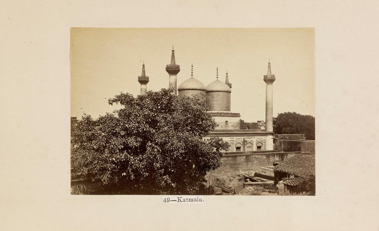 Казмаин Карбала 1862 г.