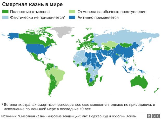 smertnaya_kazn_v_mire.png