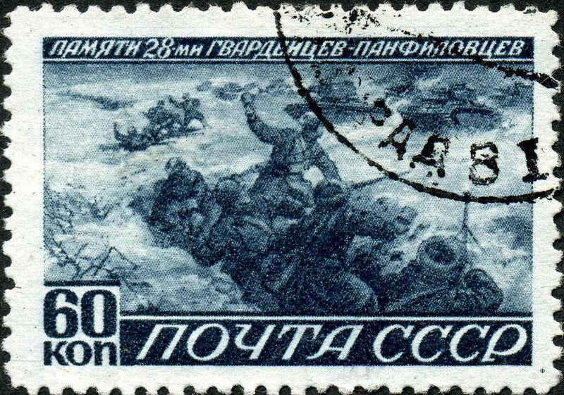 1280px-Stamp_of_USSR_0844g.jpg