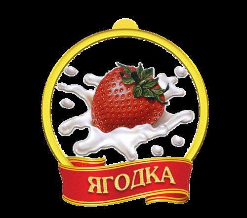 babi-yagodki-opyat-nemetskaya-erotika-aktrisi