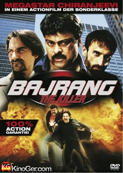Bajrang - The Killer (2005)