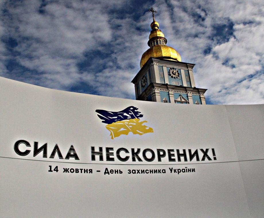 """ОУН и УВО приняли участие в многотысячном """"Марша Героев"""""""