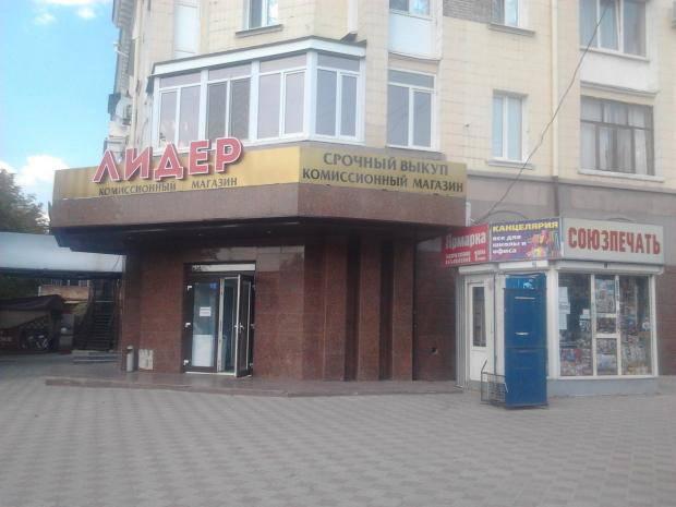 """""""Цены кусаются? Продай утюг, чтоб купить самогон и глаза залить!"""": В соцсетях прокомментировали открытие очередной комиссионки в оккупированном Луганске"""