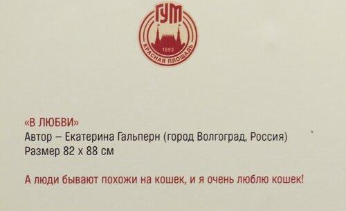 https://img-fotki.yandex.ru/get/41468/140132613.4e1/0_20d6c8_8b0261ad_L.jpg