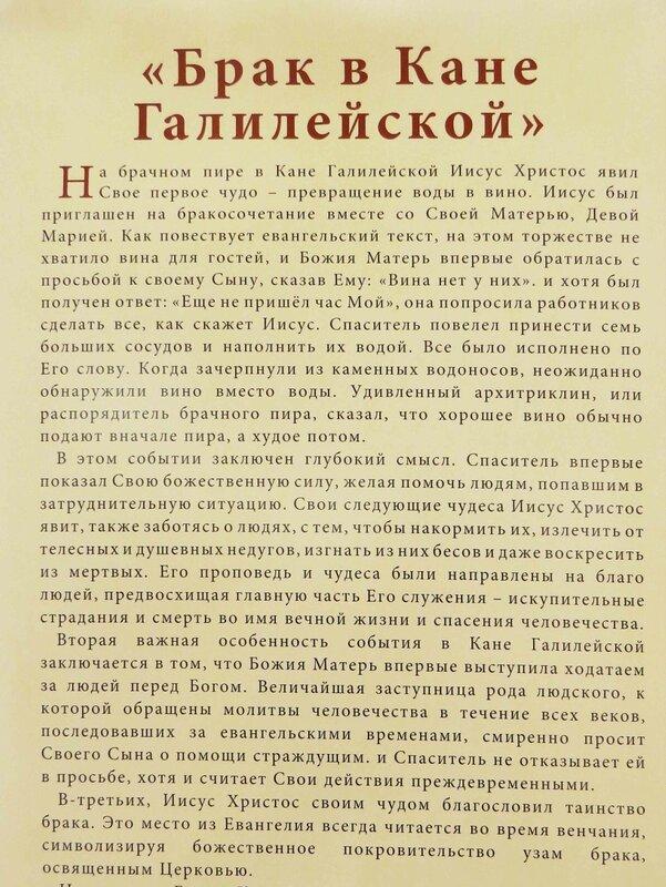 https://img-fotki.yandex.ru/get/41468/140132613.553/0_2190e1_9765315_XL.jpg