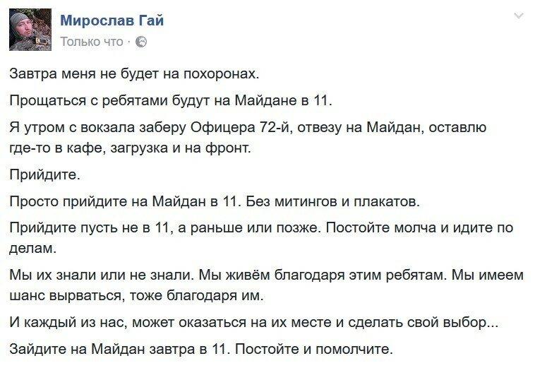 Корнилов_Гп.jpg