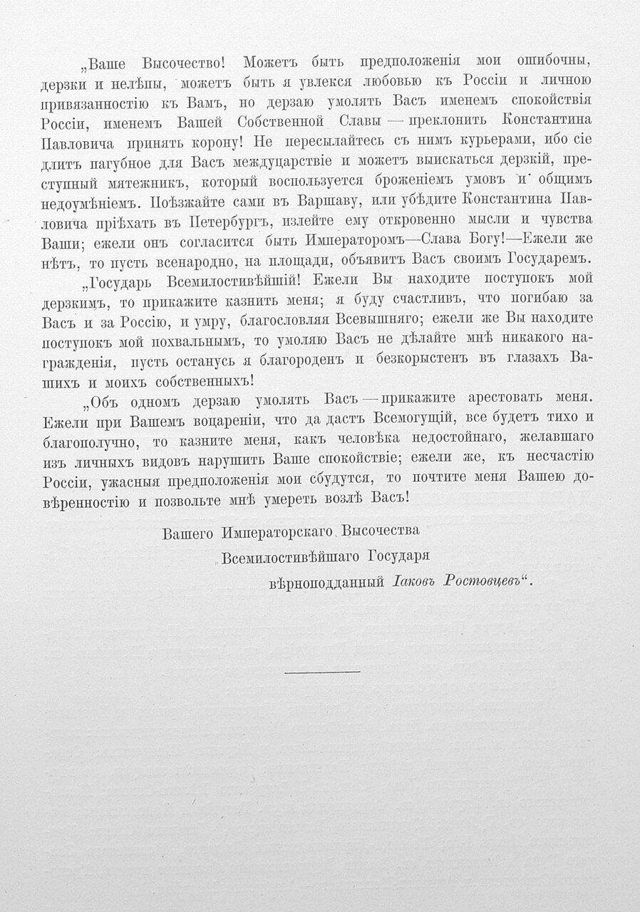 https://img-fotki.yandex.ru/get/41468/199368979.24/0_1bffbd_3622d117_XXXL.jpg
