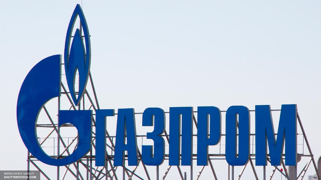 «Газпром» может сократить до500 сотрудников