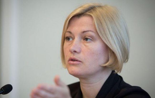 Украина назвала условия для установления мира вДонбассе