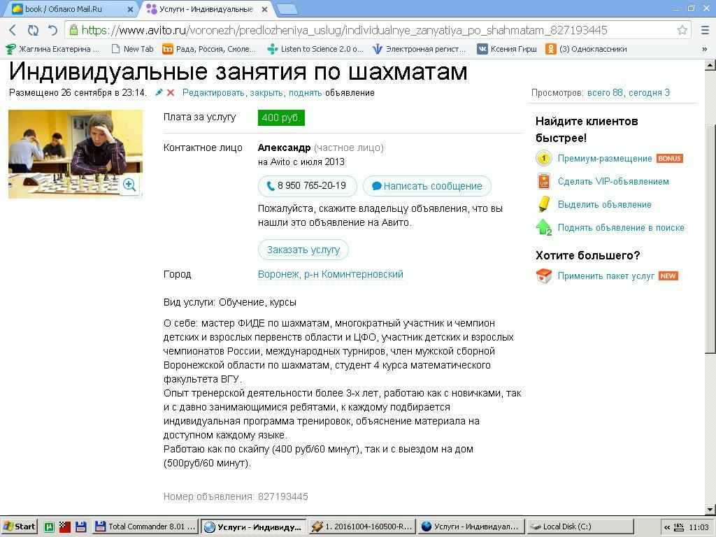 http://img-fotki.yandex.ru/get/41468/236155452.3/0_16f999_2c0a74bc_orig.jpg