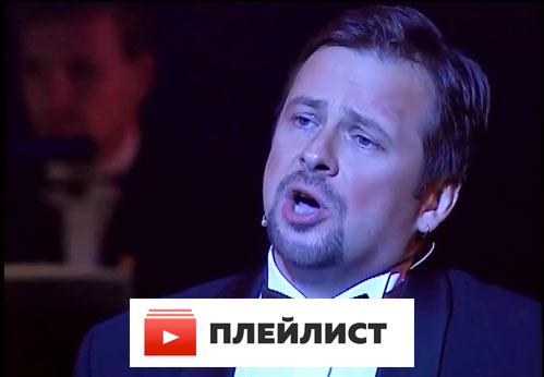 Александр Скварко
