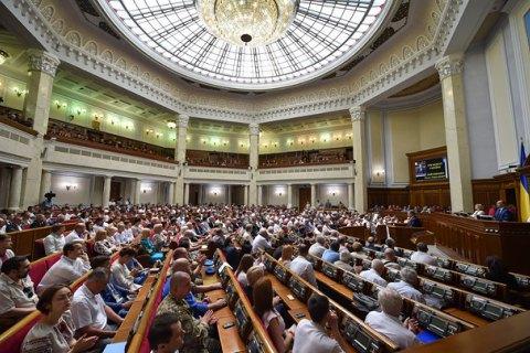 Верховная Рада несмогла продлить сессию до6сентября