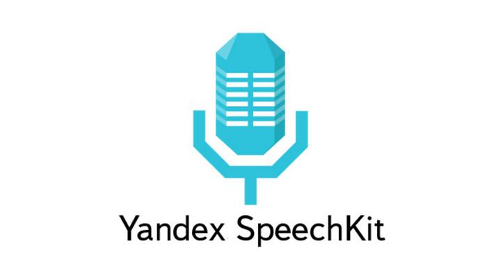 Яндекс планирует экспортировать речевые технологии заграницу в предстоящем году